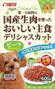 【サンライズ】ゴン太のデリシャスカット ビーフ&緑黄色野菜入り 小粒タイプ 600g