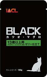 激安特売中【イトウ&カンパニー】BLACKパウチ カツオ・マグロ 13歳以上用 ゼリー仕立て 60g
