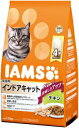 【マースジャパン】アイムス 成猫用 インドアキャット チキン 1.5kgx6個(ケース販売)