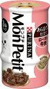 【ネスレピュリナ】モンプチ あらほぐし仕立て ロースト牛肉 85gx3Px24個(ケース販売9
