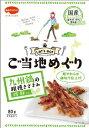 【日本ペット】ご当地めぐり 九州鶏の粗挽きささみ&砂肝入り 細切り 80g