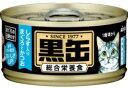 【アイシア】黒缶ミニ しらす入りまぐろとかつお 80g