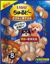 【いなばペット】ちゅるビ〜 ささみと焼ささみ 関節の健康配慮 10gx8袋x16個(ケース販売)