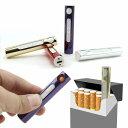 【送料無料】hanano (オイル ガス不要 ) USB 充電 ニクロム線 放電で火をつける 電子 ライター スマホ スタンド セット 充電式 シガレット ジッポ 車でも充電 4カラー