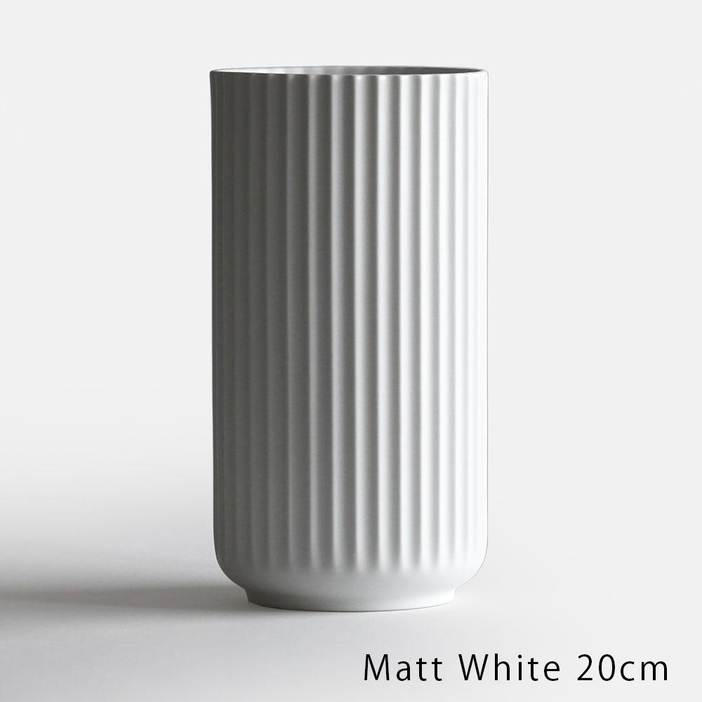 【あす楽対応】Lyngby Porcelain[リュンビューポーセリン] / Vase 20cm(Matt White)【磁器/フラワーベース/花瓶/北欧/マットホワイト】[113545