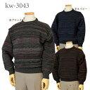◆SALE/さらにクーポンで20 OFF◆ 日本製 ウール100 7ゲージ リンクス柄 クルーネックセーター 紳士/メンズ【送料無料】(3043)