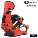 早期予約 DRAKE ドレイク RELOAD LTD リロ−ド 2021 スノーボード ビンディング バインディング【ぼーだまん】
