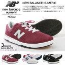 ニューバランス ヌメリック NEW BALANCE NM533 ヌメリック シューズ スニーカー スケートシューズ スケシュー スケボー【ぼーだまん】