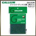 【型落ち在庫処分】GALLIUM ガリウム ファイバーテックス 粗 2枚入り TU0127【ぼーだまん】
