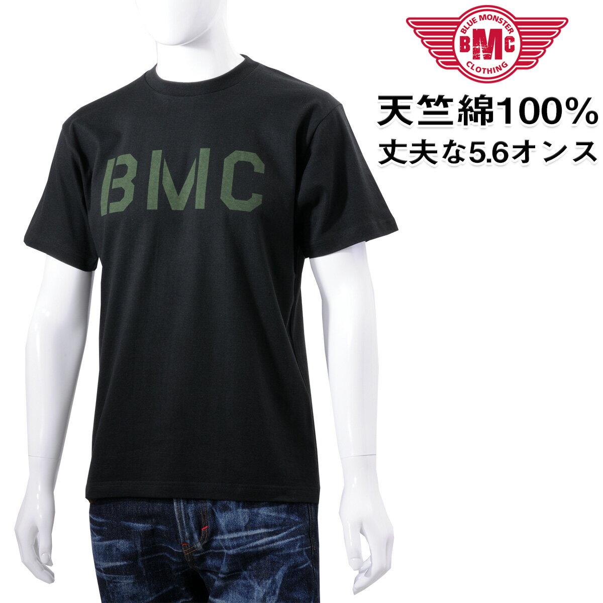 【セール】【メール便対応】BMC メンズ Tシャ...の商品画像
