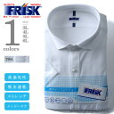 【2点目半額】【大きいサイズ】【メンズ】FRISK 半袖ニットボタンダウンシャツ uay001-700
