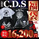 【先行予約販売】【大きいサイズ】【メンズ】 3L 4L 5L 6L CDS 2019年 福袋(アウター パーカー 長袖Tシャツ 半袖Tシャツ) 数量限定 448191