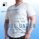 【送料無料】大きいサイズ メンズ DANIEL DODD 吸汗速乾 クールアンダー Vネック半袖肌着【肌着/下着】azu-15102