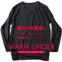 【送料無料】大きいサイズ メンズ DANIEL DODD ウォームアンダー クルーネック長袖Tシャツ【肌着/下着】azu-15202