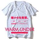 【送料無料】大きいサイズ メンズ DANIEL DODD ウォームアンダー クルーネック半袖Tシャツ【肌着/下着】azu-15201