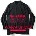 【送料無料】【大きいサイズ】【メンズ】DANIEL DODD ウォームアンダー ハイネック長袖Tシャツ【肌着/下着】azu-15203