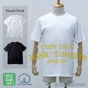 【送料無料】【大きいサイズ】【メンズ】DANIEL DODD クルーネック半袖Tシャツ 3Pパック【肌着/下着】azu-1600