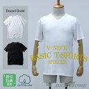 【送料無料】【大きいサイズ】【メンズ】DANIEL DODD Vネック半袖Tシャツ 3Pパック【肌着/下着】azu-1601