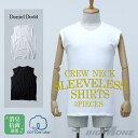 【送料無料】【大きいサイズ】【メンズ】DANIEL DODD クルーネックスリーブレスTシャツ 3Pパック【肌着/下着】azu-1602