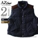 肩切替ダウンベスト 大きいサイズ メンズ AZ DEUX azb-1329