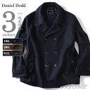 【送料無料】【大きいサイズ】【メンズ】DANIEL DODD ウール混Pコート azb-391