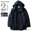 大きいサイズ メンズ DANIEL DODD ウール混ラウンドカラーコート【秋冬新作】azb-1345