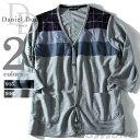 【送料無料】【大きいサイズ】【メンズ】[2L・3L・4L・5L・6L]DANIEL DODD 鹿の子切替七分袖カーディガン azcj-150162