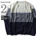 【大きいサイズ】【メンズ】DANIEL DODD 切替デザインセーター azk-160587