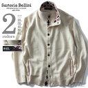 【送料無料】【大きいサイズ】【メンズ】SARTORIA BELLINI スタンドカラーニット【秋冬新作】azk-160570