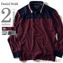 【送料無料】【大きいサイズ】【メンズ】DANIEL DODD ピーチ加工切替ラガーシャツ(3) azpr-1504234