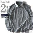 【送料無料】【大きいサイズ】【メンズ】DANIEL DODD ピーチ加工無地ラガーシャツ azpr-1504236