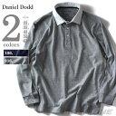 【送料無料】【大きいサイズ】【メンズ】DANIEL DODD ピーチ加工無地ラガーシャツ azpr-1504236【10P03Dec16】