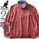 【大きいサイズ】【メンズ】KANGOL(カンゴール) ハーフ...