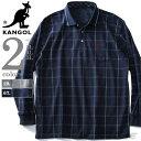 【大きいサイズ】【メンズ】KANGOL(カンゴール) 鹿の子裏起毛長袖ポロシャツ 8460-6151