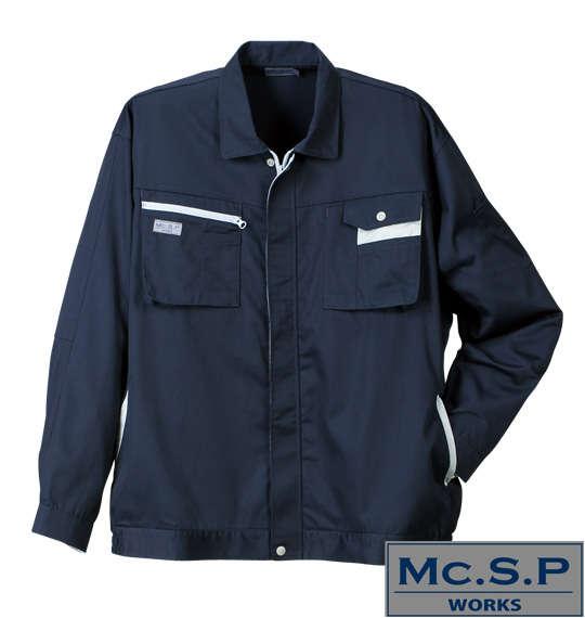 大きいサイズ メンズ Mc.S.P 作業用ブルゾン ネイビー 1173-5360-2 [5L・6L・7L・8L]