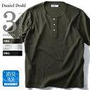 【大きいサイズ】【メンズ】DANIEL DODD サーマルヘンリーネック半袖Tシャツ azt-1702120