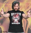 【大きいサイズ】【メンズ】 新日本プロレス BULLET CLUB ARISING半袖Tシャツ ブラック 1178-7561-1 [3L・4L・5L・6L・8L]