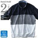 【WEB限定価格】【大きいサイズ】【メンズ】DANIEL DODD 3段切替えボタンダウン半袖ポロシャツ azpr-180278