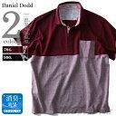 【大きいサイズ】【メンズ】DANIEL DODD 胸ポケット付き切替え半袖ポロシャツ【春夏新作】azpr-180277
