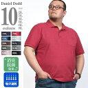 半袖ポロシャツ 大きいサイズ メンズ 無地 鹿の子 DANIEL DODD 吸汗速乾 消臭機能付 azpr-180285