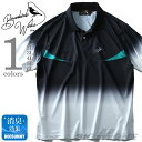 【大きいサイズ】【メンズ】Bowerbirds Works グラデーション半袖ゴルフポロシャツ azpr-180289