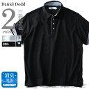 【大きいサイズ】【メンズ】DANIEL DODD 前立て布帛使い半袖ポロシャツ azpr-1802122