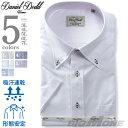 2点目半額 大きいサイズ メンズ DANIEL DODD 半袖 ワイシャツ ボタンダウン 吸汗速乾 形態安定 d592az102