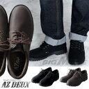 【送料無料】【大きいサイズ】【メンズ】AZ DEUX ローカットワークブーツ【秋冬新作】azsn-169008