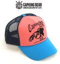 【smtb-MS】【最新作】【4/22】【大きいサイズ】【メンズ】 CAPKING BEAR メッシュキャップ ピンク×ネイビー 1160-0255-1 [4L]