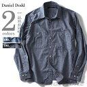【送料無料】【大きいサイズ】【メンズ】DANIEL DODD 長袖カラーネップダンガリーシャツ azsh-150413