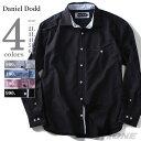 【送料無料】【大きいサイズ】【メンズ】DANIEL DODD 長袖無地オックスワイドカラーシャツ azsh-150420
