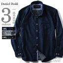 【送料無料】【大きいサイズ】【メンズ】DANIEL DODD 長袖無地フランネルボタンダウンシャツ azsh-150422