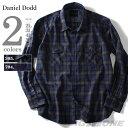 【送料無料】【大きいサイズ】【メンズ】DANIEL DODD 長袖先染めヘリンボンチェックシャツ azsh-150405【10P03Dec16】