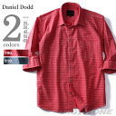 【送料無料】【大きいサイズ】【メンズ】DANIEL DODD 7分袖ドビーシャンブレーシャツ azsh-160229